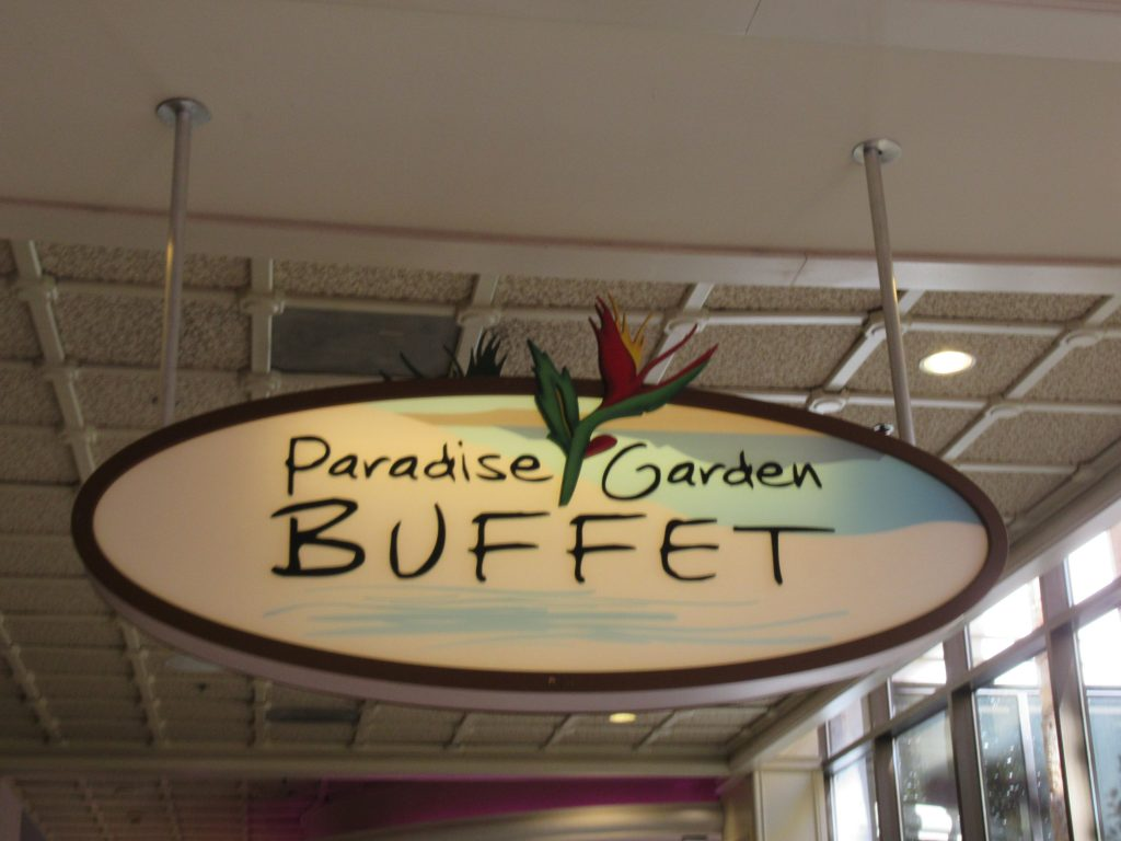 The Paradise Garden Buffet at The Flamingo